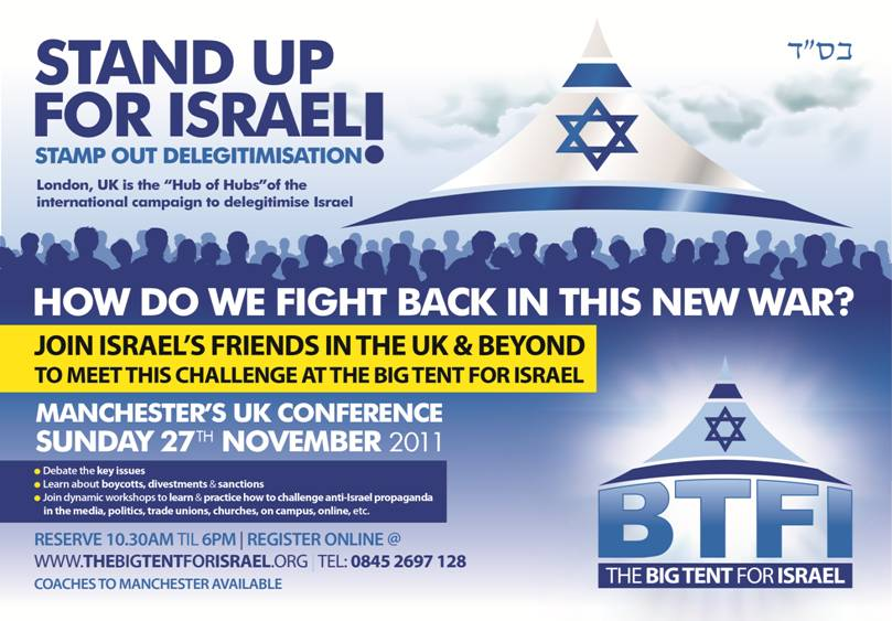 Big Tent for Israel  sc 1 st  Anglican Friends of Israel & Big Tent for Israel | Anglican Friends of Israel